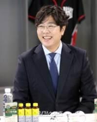 [화보]정민철, 한동민. 박지영, 조아제약 레전드 토크쇼