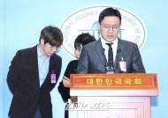 [포토]박지훈 변호사, 빙상계 피해자 더 있다