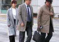 [포토]해외원정도박 혐의 슈, 2차공판