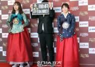 [포토]박은진-오지영,아름다운 한복 자태