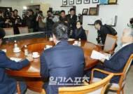[포토]정치적 중립 위반, 경남FC 상벌위