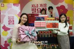 [포토]KGC인삼공사, 가정의 달 앞두고 정관장캠페인