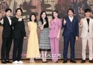 [포토] '녹두꽃' 출연진, 최고 드라마 보장해요