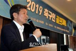 [포토]축구인골프,인삿말하는 정몽규회장