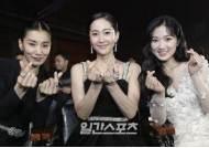 [포토]김서형-염정아-김혜윤,다시모인 스카이캐슬