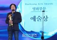 [포토]홍경표 감독,영화부문 예술상 수상