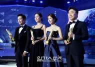 [포토]TV-영화부분의 최우수상 수상자들