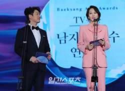 [포토]조승우-김남주,수상자는~