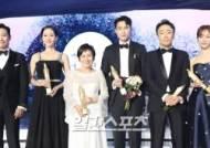 [포토]김혜자, 정우성 대상, 최우수 배우들과 함께