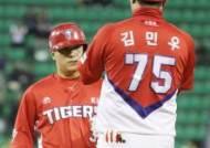 [포토]김선빈, 추격의 1타점