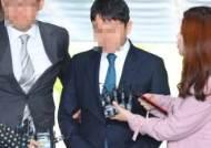[포토]유리홀딩스 전 대표 유모씨, 법원 출석