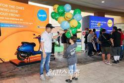 [포토]베스파, 체험형축제 '베스파데이' 성공적 개최