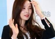[포토] 윤소희 '여린 듯하나 최고 강심장'