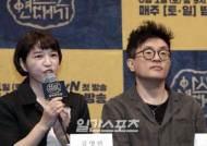 [포토]'아스달 연대기' 집필한 김영현, 박상연 작가