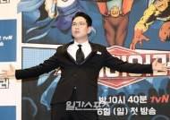 [포토]장성규, 첫 예능 메인MC에 오버댄스로 인사