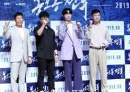 [포토] 원신연 감독 '봉오동 전투는 자랑의 역사'