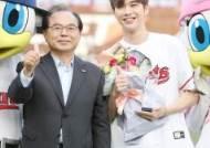 [포토]강다니엘, 부산광역시 홍보대사