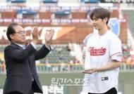 [포토]강다니엘, 부산광역시 홍보대사 위촉패