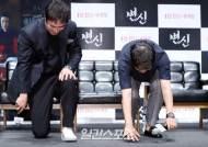 [포토] 성동일-배성우 '외화와 경쟁, 큰절로 호소'