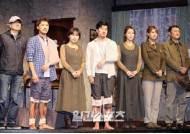 [포토]연극 '미저리' , 연기파배우 총출동