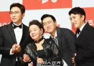 [포토]김수미,탁재훈,이상민,장동민 다정한 포즈