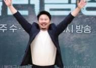 [포토] 정강희 '아, 글쎄 러브라인 쟁취'