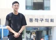 [포토]진영, '동작구청을 밝히는 환한 미소'