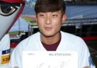 [포토]김주형, 제 친필 사인 기억하세요