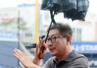 [포토]한대화 경기감독관, KBO올스타 순연