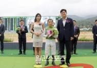 [포토]박태종기수,일간스포츠대상경주 우승 영광
