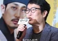 [포토] 김주호 감독 '김민석은 신출귀몰'