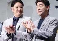[포토] 조진웅-손현주 '서로에 신뢰와 존경을'