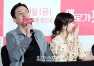 [포토] 이병헌 '극한직업 중국 대박에 웃음 활짝'