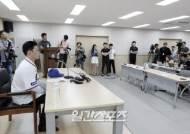 [포토]오승환, 라이온즈파크에서 복귀 기자회견
