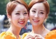 [포토]쌍둥이 자매의 사랑스러운 눈빛