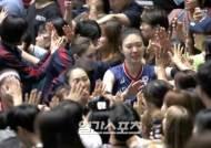[포토]한국여자배구,팬과 함께 승리 축하