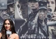 [포토]메간 폭스, '종군기자로 출연'