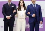[포토] 이선빈 '표정관리 중'