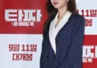 [포토]최유화, 마돈나 멋진 캐릭터