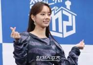 [포토] 이혜리 '청일전자 사랑해주세요'