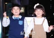 [포토]아역배우 김준과 박예나 극중 쌍둥이 남매에요