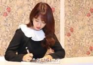 [포토] 박신혜 '속눈썹이 파르르'