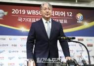 [포토]대표팀 최종명단 발표하는 김경문감독