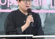[포토]이상근 감독, '데뷔작으로 부산까지 왔네요'