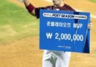 [포토]박병호,준플레이오프 MVP