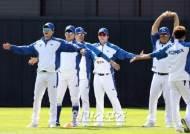 [포토]야구대표팀,스트레칭 훈련 시작