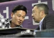 [포토]이서진-박정원구단주,나란히 관전