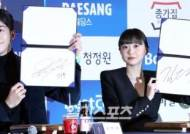 [포토] 남주혁-김다미 '눈부신 걸 어째요'
