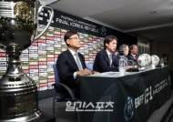 [포토]2019 EAFF E-1 챔피언십 킥오프 기자회견