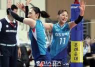 [포토]박혜민, 점수 올렸어!